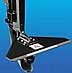 Outboard boat engine stabilizer plate or planing fin.